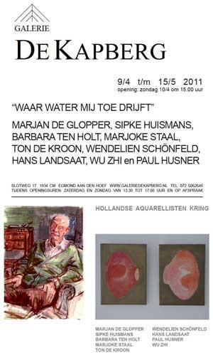 Galerie de Kapberg